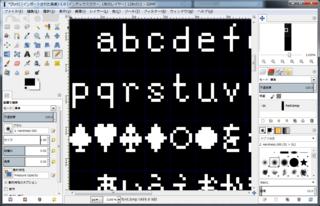 Font_Editing.png