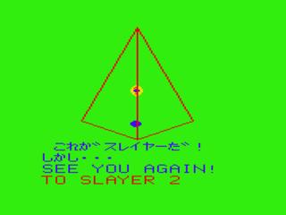 SLAYER1_6.png