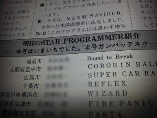 STARPROGRAMMER.jpg