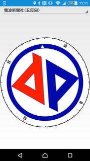 DPCompass02.png