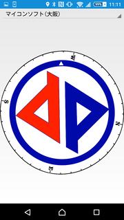 DPCompass03.png