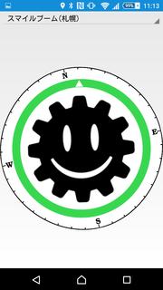 DPCompass12.png