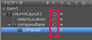 DPCompass_export.png
