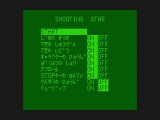 SHOOTINGSTAR02.png