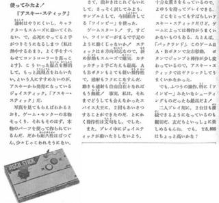 koka2_08.jpg