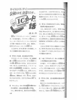 koka2_topic6.jpg
